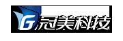 重庆冠美科技有限公司官网